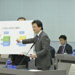 平成29年 予算特別委員会