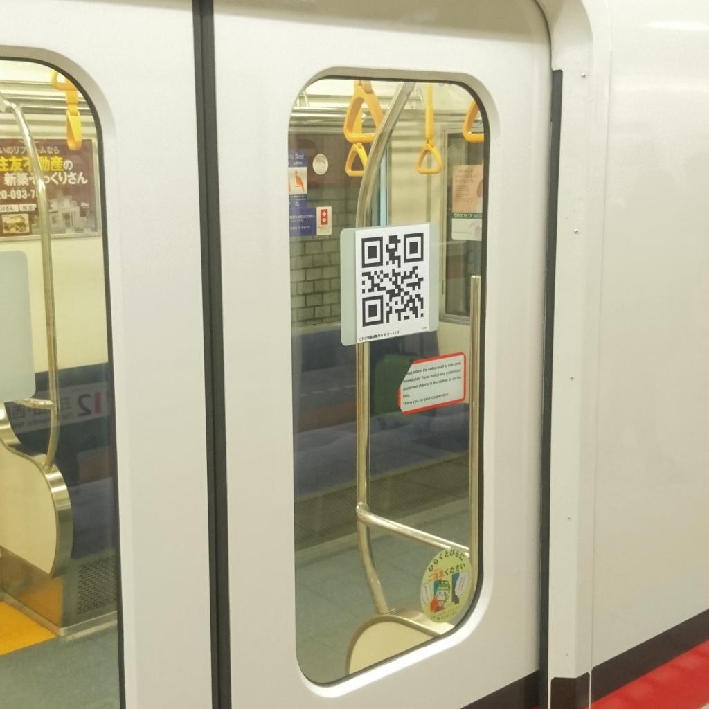 都営浅草線 車両ドアのQRコード