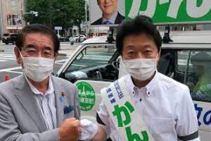 かんの弘一 都議選2021 (5) 〜応援弁士 下村博文 衆議院議員〜